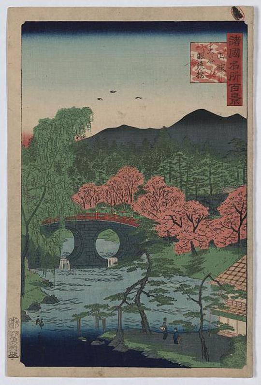 Die Megane-Brücke, Nähe Oteni-Tempel