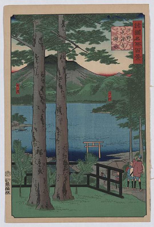 Der Chuzenji-See (Provinz Shimozuke)