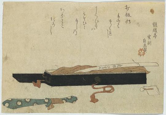 Japanisches Schwert, Abbildung vom 19. Jahrhundert, Dank an Library of Congress, Wash. D. C.