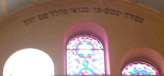 In der Synagoge von Thann (Elsass)