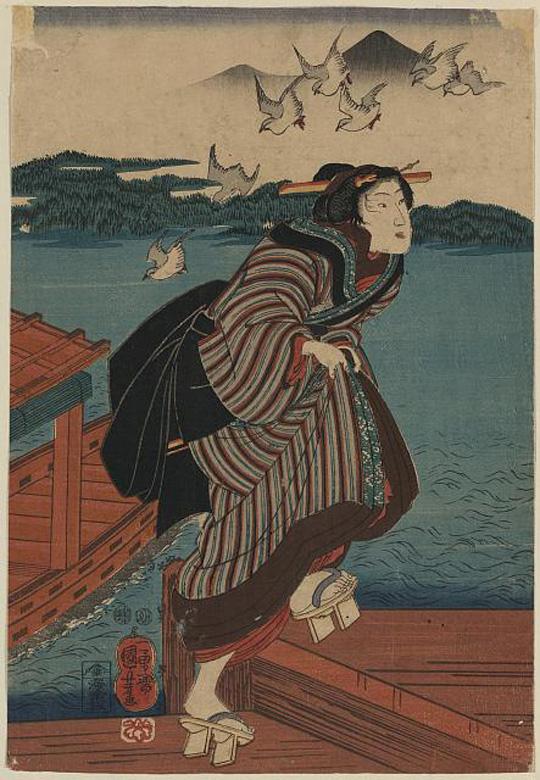 Sanbashi no onna, Holzschnitt von Kuniyoshi Utagawa (1798-1861). Dank an: Library of Congress, Wash. D. C.