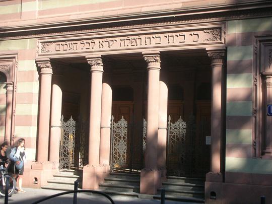 Die Synagoge von Zürich. Es gibt sie noch.