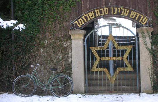 Jüdischer Friedhof Sulzburg, Eingang